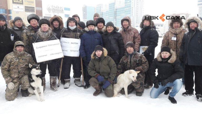 В Якутии состоялся митинг в защиту правильной охоты и кровного собаководства