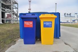 В Якутске готовы к раздельному сбору отходов