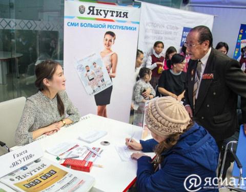 Победа СМИ Якутии в конкурсе «СМИротворец-2017» — показатель высокого качества работы