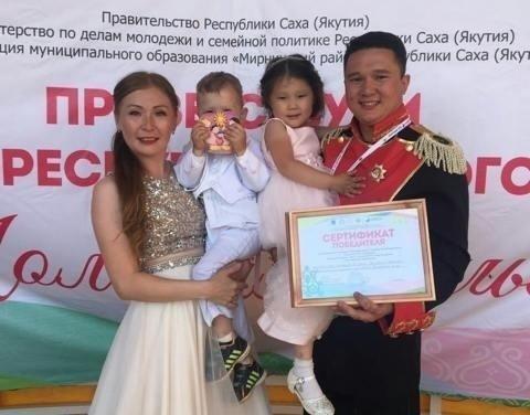 Форум молодых семей пройдет в Якутии в начале февраля