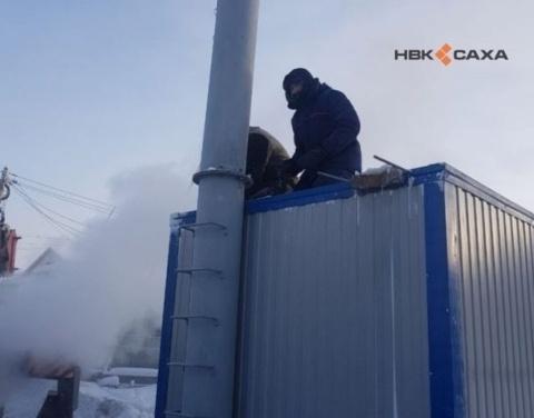 В поселке Бердигестях заработала котельная РИК