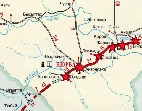 В Нюрбе проводится коллегия минсельхоза Якутии