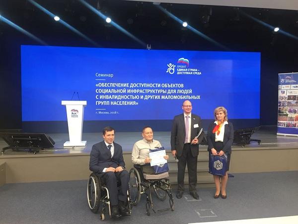 «Единая страна – доступная среда» проведет мониторинг доступности жилья для людей с ОВЗ в Якутии