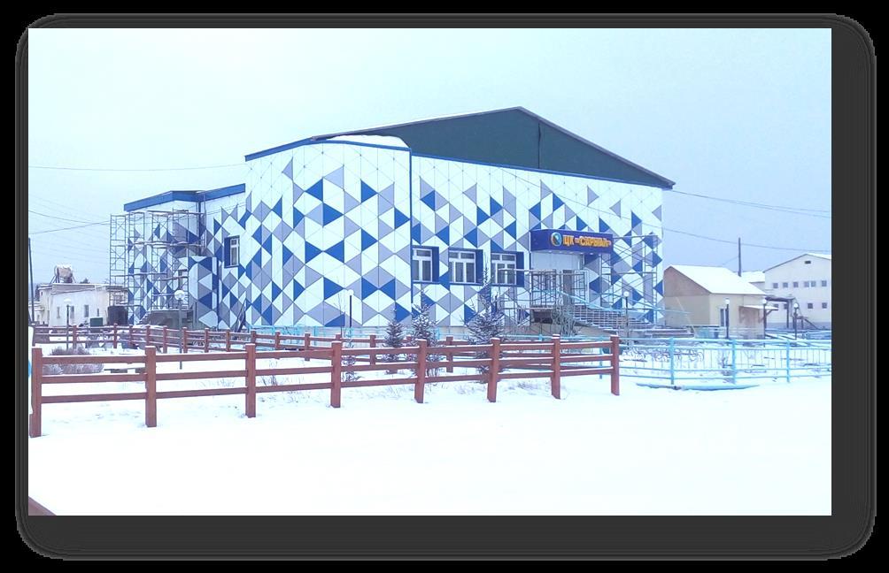 Поселения Якутии готовы активно софинансировать проекты общественной инфраструктуры