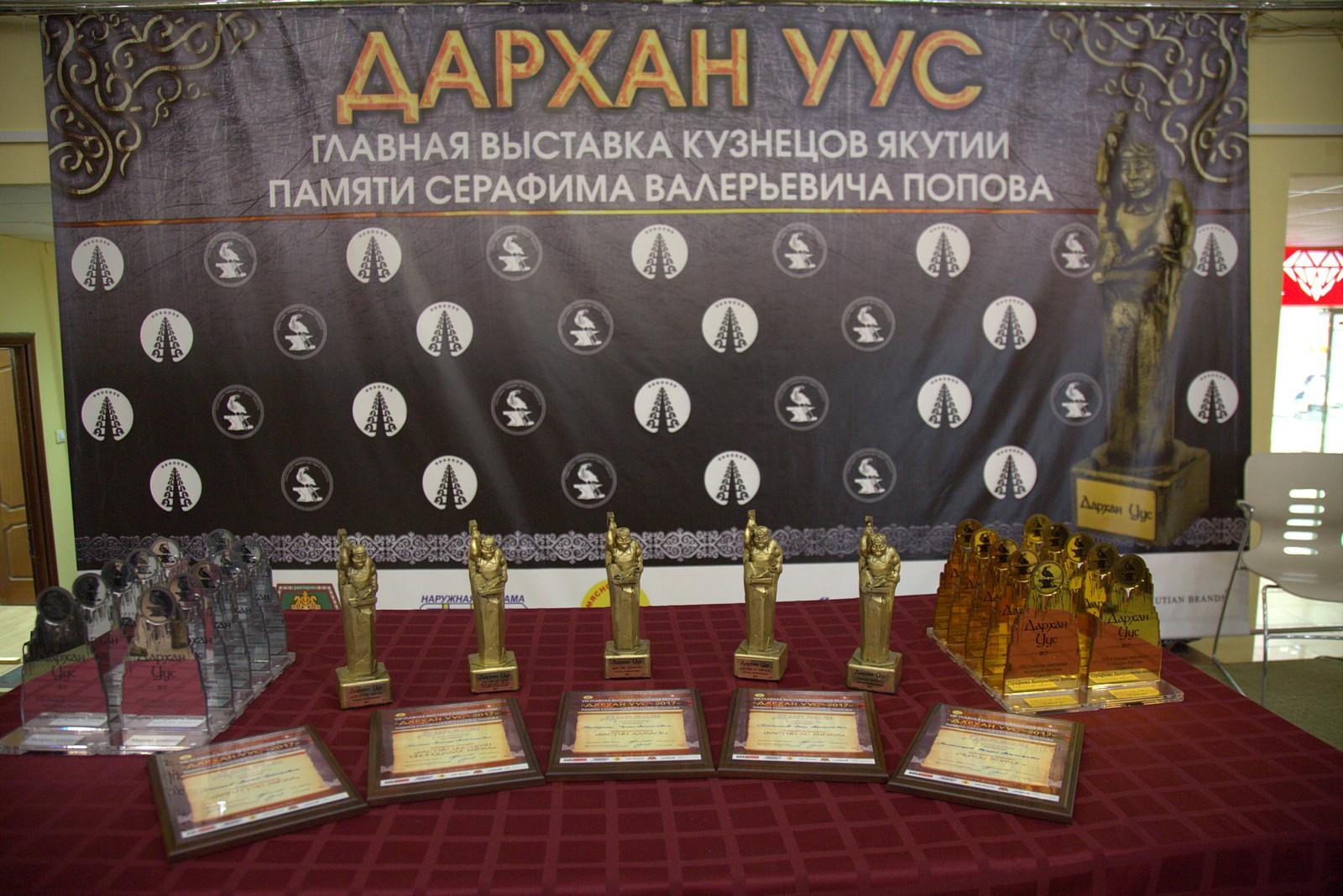 17 февраля 2018 года в Торговых рядах «Кружало» состоится IХ главная выставка кузнецов Якутии «ДАРХАН УУС»