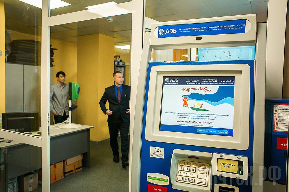 В Якутске запустят первую в России универсальную систему оплаты проезда