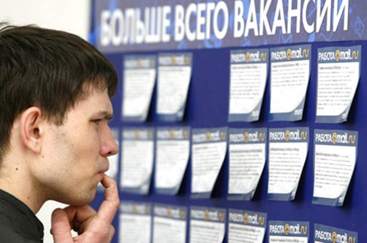 В Якутии в 2018 году стоит задача трудоустроить на постоянные и временные работы 22 тысяч граждан