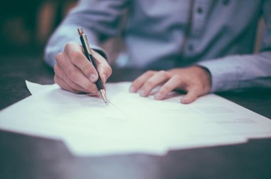 Все нотариальные документы попадут в единый электронный реестр