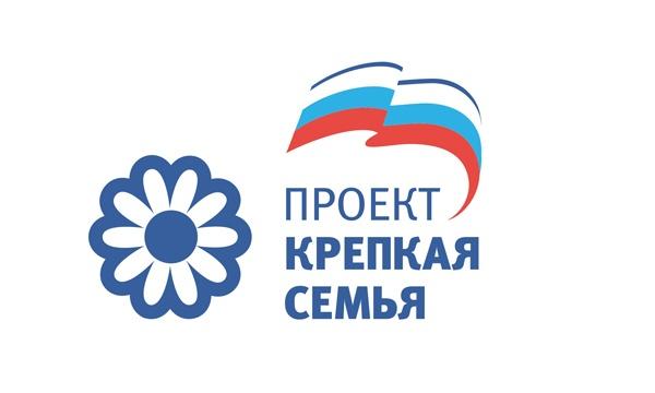 Айхал Габышев будет курировать партийный проект «Крепкая семья» по Республике Саха (Якутия)