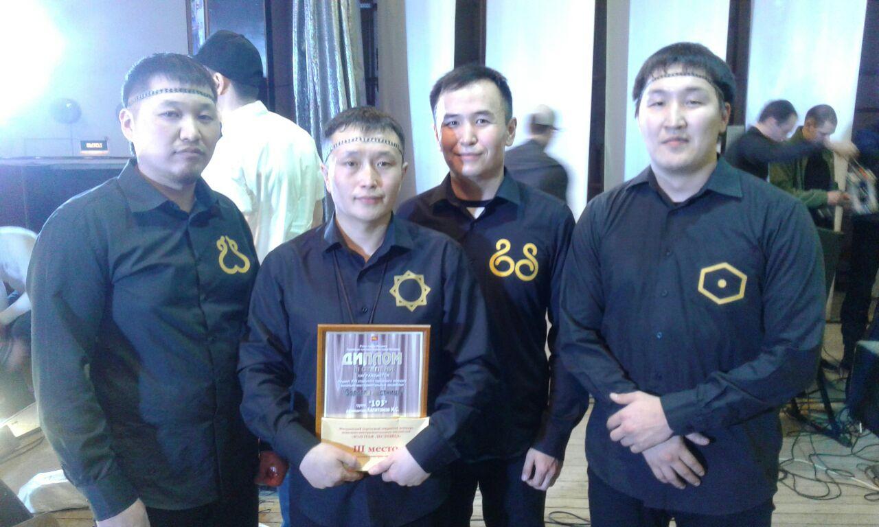 Группа «103» удостоилась звания лауреата музыкального конкурса в Магадане