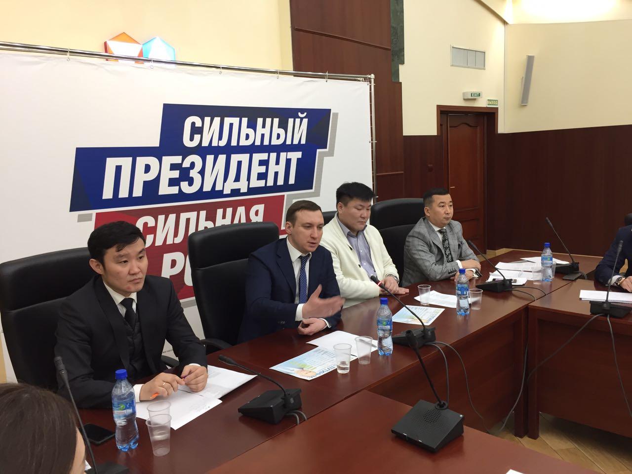 Строители Якутии встретились с доверенными лицами Владимира Путина