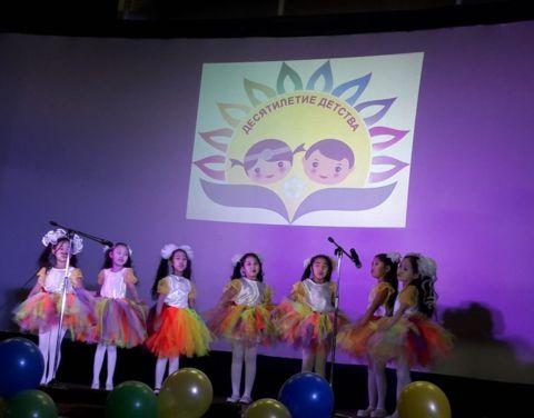 Старт Десятилетия детства в Намском улусе
