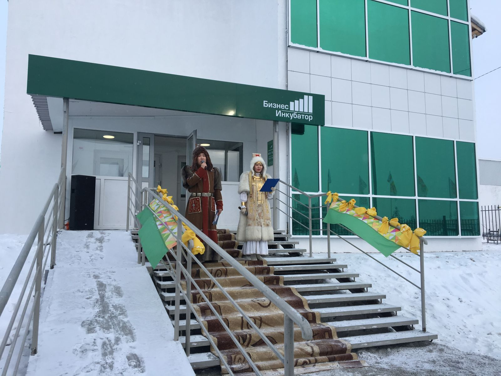Якутия в числе лидеров по количеству региональных бизнес-инкубаторов