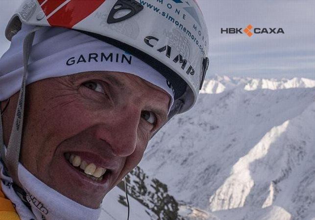 Альпинист Симоне Моро покорил наивысшую точку Якутии