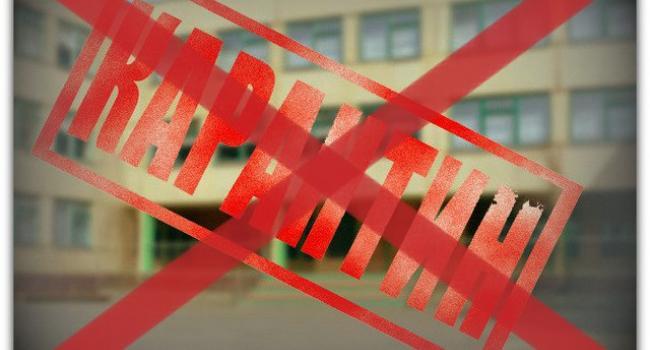 С 14 февраля в городе Якутске возобновляется учебный процесс