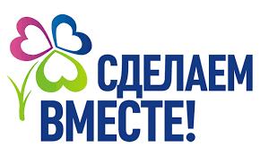 В Якутии стартует Всероссийская экологическая акция «Вода и здоровье»