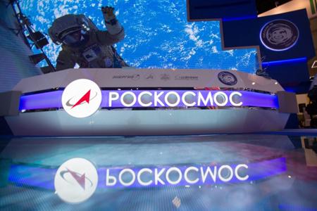 Поиски фрагментов ракеты в Якутии приостановлены до мая