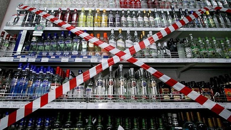 Приняты законопроекты о полном запрете продажи алкоголя в 8 наслегах республики