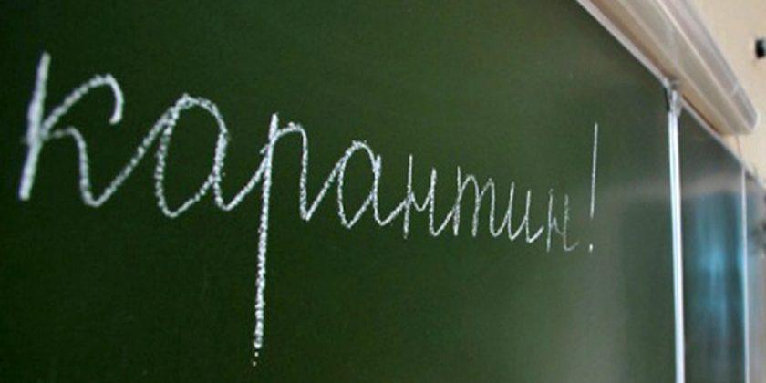 В Якутске с 3 по 13 февраля приостановлены занятия для учащихся всех образовательных учреждений
