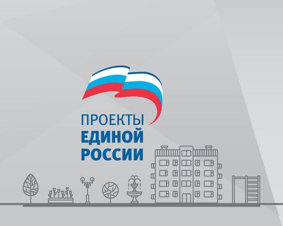 Александр Сусоев: Партия «ЕДИНАЯ РОССИЯ» обновила портфель партийных проектов