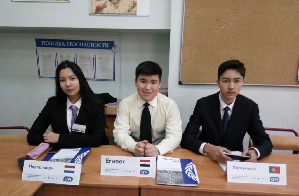 Школьники выступят в роли делегатов ООН