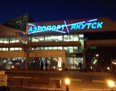 Упрощенный визовый режим может быть распространен на аэропорты ДФО в течение полугода