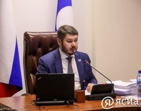 Правительство Якутии рассмотрит изменения в госбюджет республики