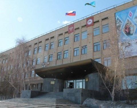 Объявление о проведении конкурса на формирование кадрового резерва на должности государственной гражданской службы РС (Я)