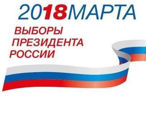 Якутяне оценили новые возможности по смене избирательного участка