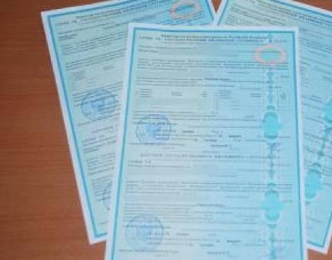 Утверждены списки граждан на получение жилищных субсидий