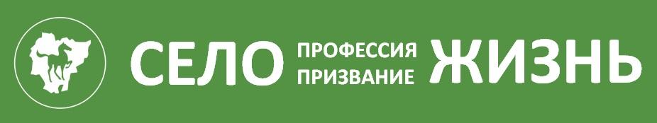 Новое образование в Якутской ГСХА