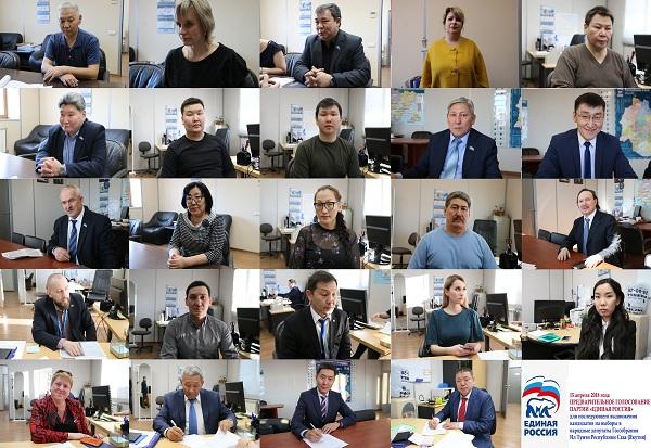 ПГ в Якутии: Заявления подали двадцать пять человек