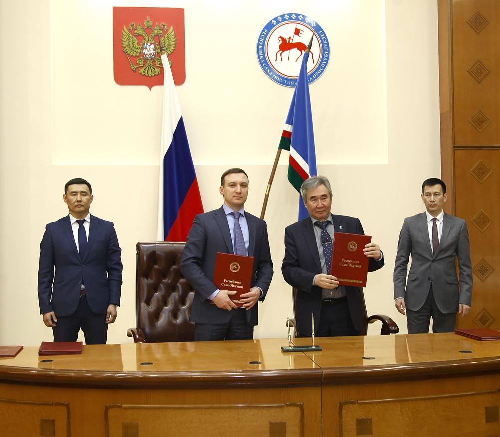 АО «Алмазы Анабара» подписали соглашения о сотрудничестве с арктическими улусами