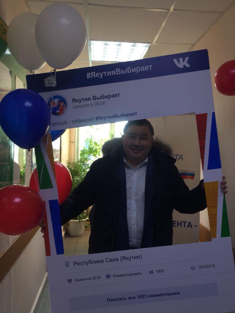 Николай Местников: Аэропорт «Якутск» продемонстрировал сплоченность и патриотизм