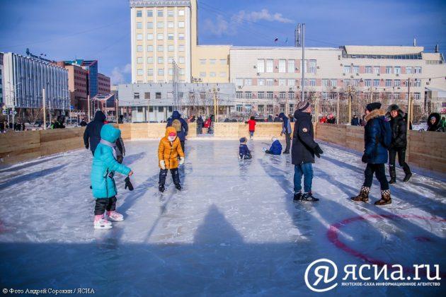 В центре Якутска открылся новый общественный каток