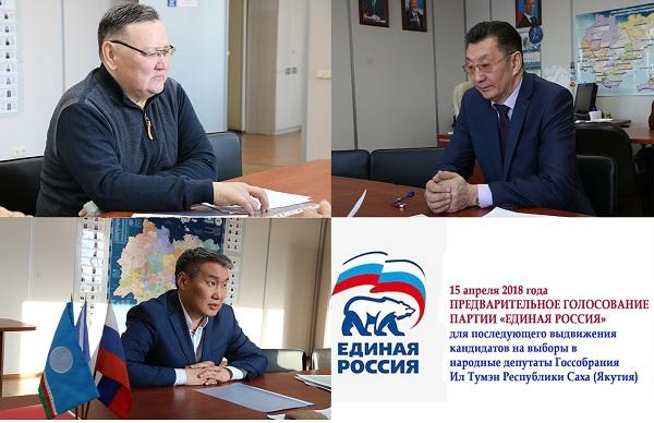 ПГ в Якутии: Владимир Чичигинаров, Виктор Федоров и Павел Ксенофонтов подали заявления