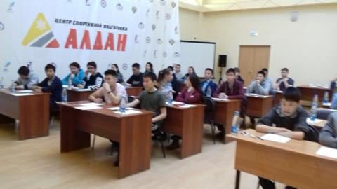 В Алдане в седьмой раз прошла предметная олимпиада для школьников