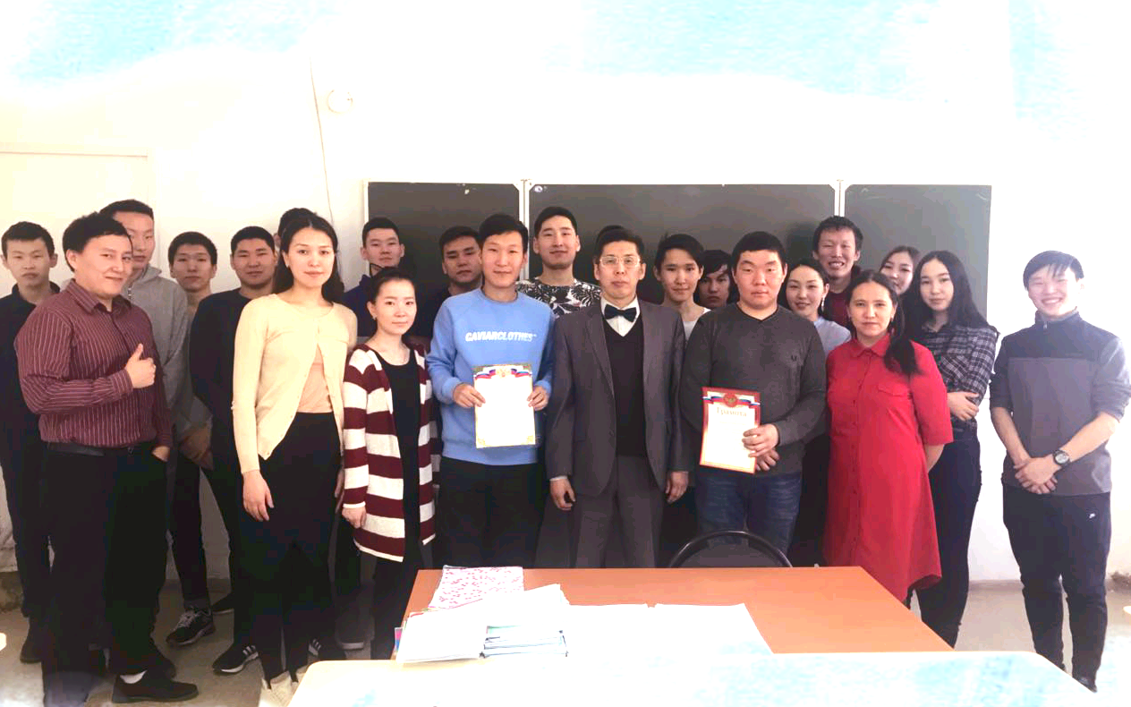 Республиканский День правовых знаний и качество жизни северян: правовая олимпиада якутского агровуза