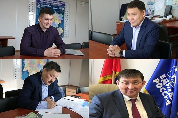 ПГ в Якутии: Список пополнился еще на четыре человека