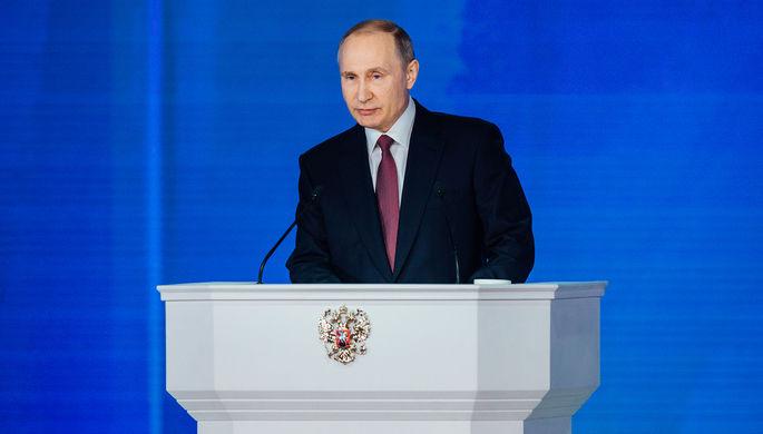 Общественность Якутска комментирует Послание Президента РФ