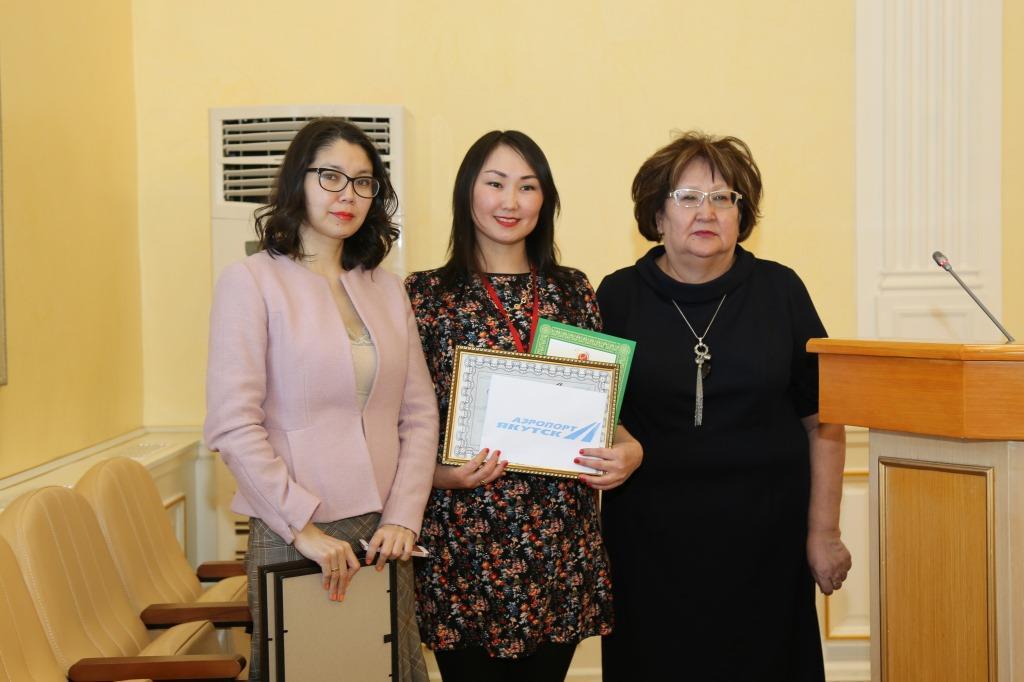Аэропорт «Якутск» поддержал молодых писателей