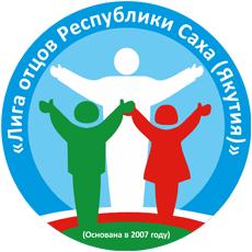 Айхал Габышев: Этот праздник неизменно наполняет мир добром