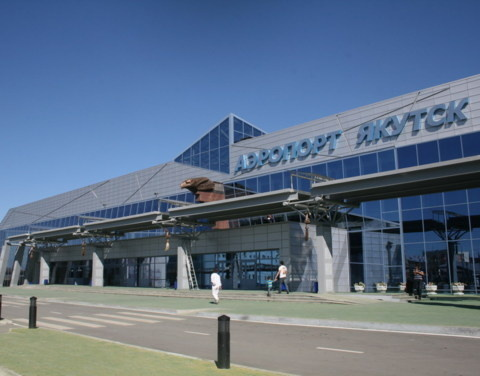 Главгосэкспертиза России одобрила сметную стоимость реконструкции аэропорта Якутска