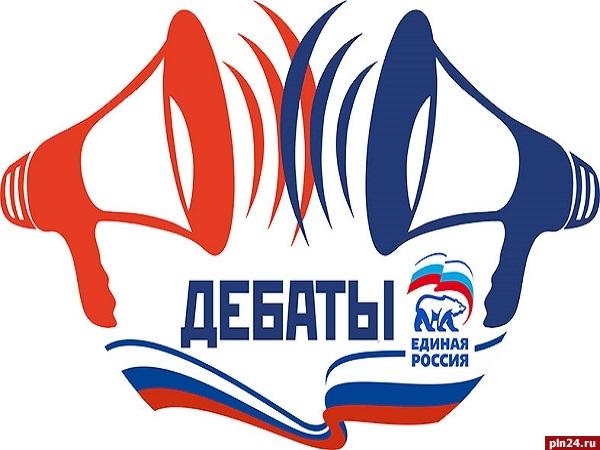 График дебатов участников предварительного голосования «Единой России»