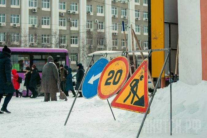 Глава Якутска распорядился закончить уборку снега в течение трех дней