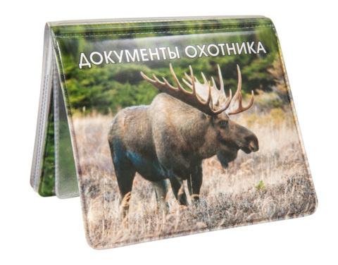Минприроды Якутии: охотник обязан иметь при себе документы