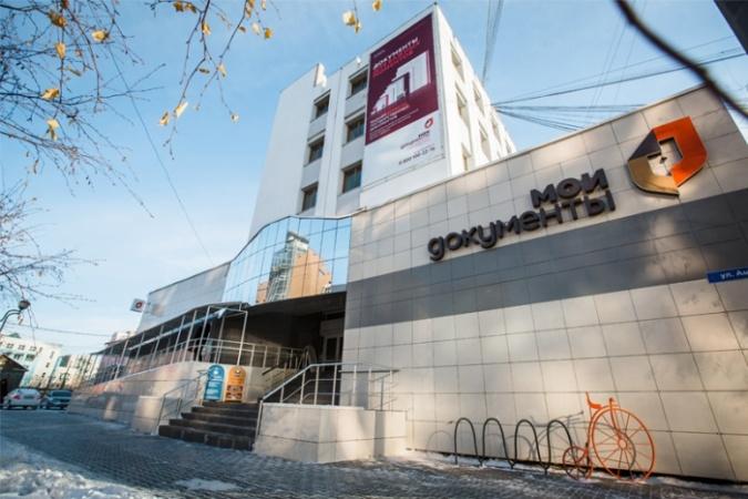 В Якутске перестанут отказывать в муниципальных услугах из-за ошибок при подаче документов