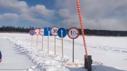 На территории Якутии запрещена эксплуатация 4 ледовых переправ
