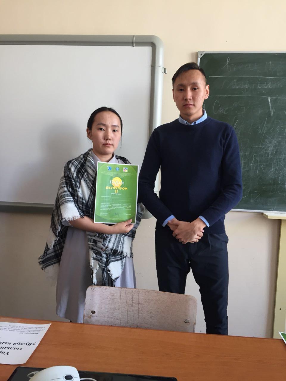 Успех студентки Департамента Якутской ГСХА на научной конференции «Билим-2018»