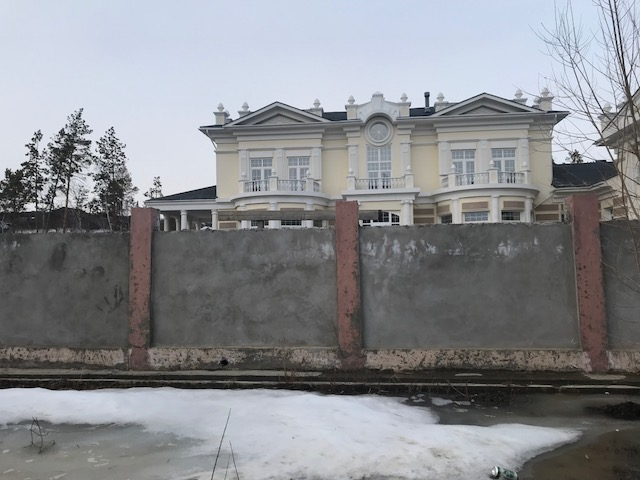 Якутская «Рублевка»